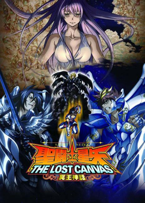 Saint Seiya The Lost Canvas Lost-canvas-official